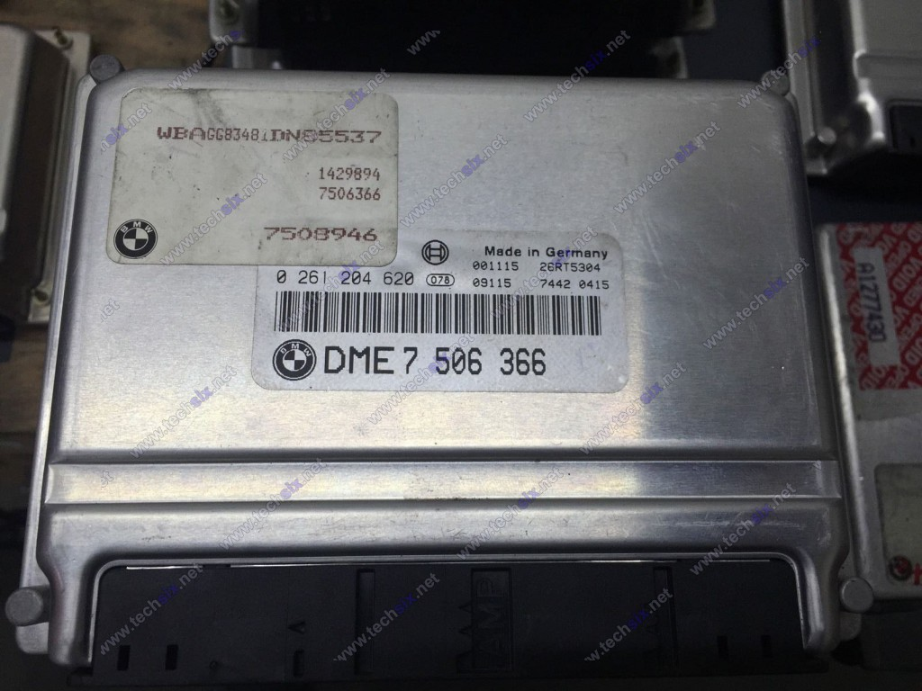 BMW MS43 ECU repair instruction