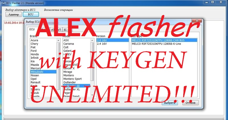 Alex Flasher Full version including unlimited license keygen
